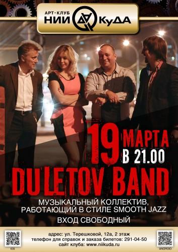 19_03_Chetverg_-_Duletov_Band